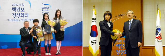Foreign Minister and chief of the Preparatory Secretariat Kim Sung-Hwan appointed singer Park Jung-hyun, two child performers Wang Suk-hyun and Jin Ji-hee (left), and actor Jang Keun-suk as honorary ambassadors of the Seoul Nuclear Security Summit