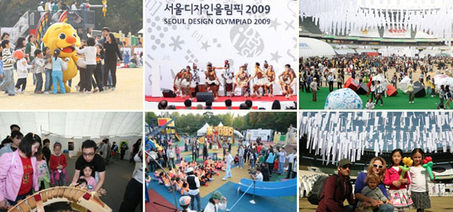 Seoul Design Fair's Chuseok Programs : Korea net : The