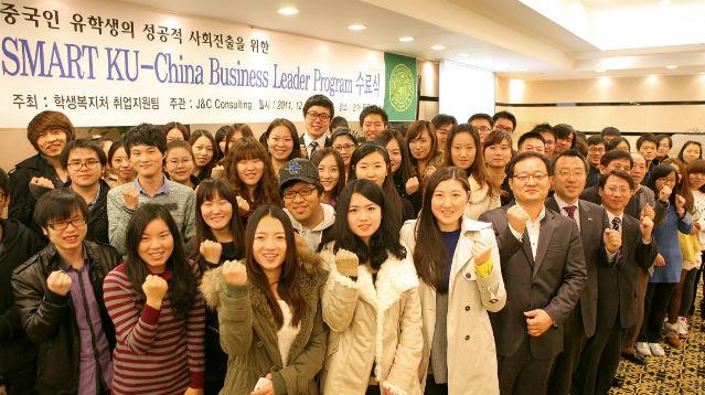 korea u2019s international students reach out   korea net   the