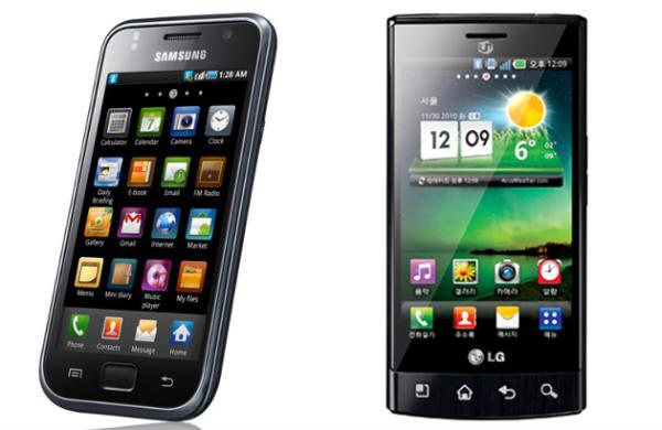Smartphones, apps create a new Korean wave : Korea.net
