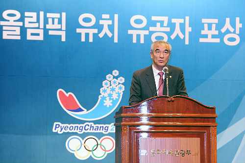 Minister Choe Kwang-shik gives a congratulatory address at the awards ceremony on January 20