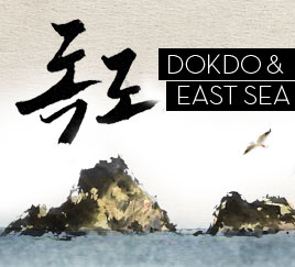 Dokdo & East Sea