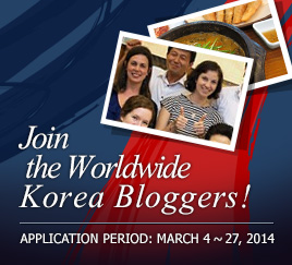 Join the team at Worldwide Korea Bloggers!