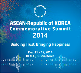 2014 ASEAN-Republic of Korea Commemorative Summit