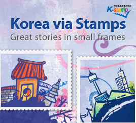 Korea via Stamps - Great stories in small frames