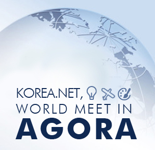 Korea.net, world meet in agora