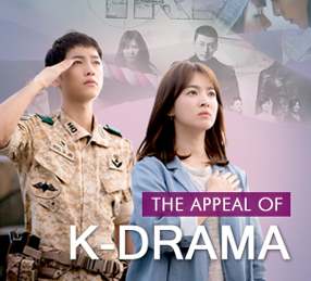 The Appeal of K-drama