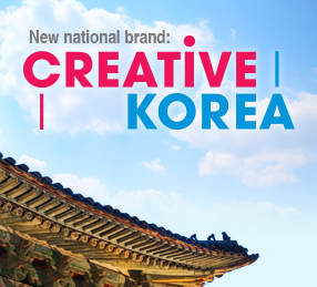 New national brand: Creative Korea