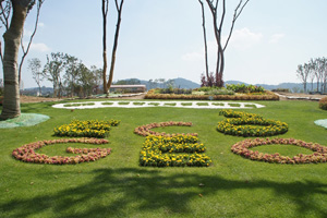 "The official emblem ""ECOGEO"" is a compound of ecosystem and geo-(earth), meaning an eco-friendly festival which brings nature and humanity together (photo courtesy of Suncheon City)."