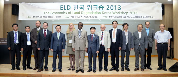 The Economics of Land Degradation Korea Workshop 2013 takes place on June 27 at the Seoul National University Asia Center (photo courtesy of KFS).