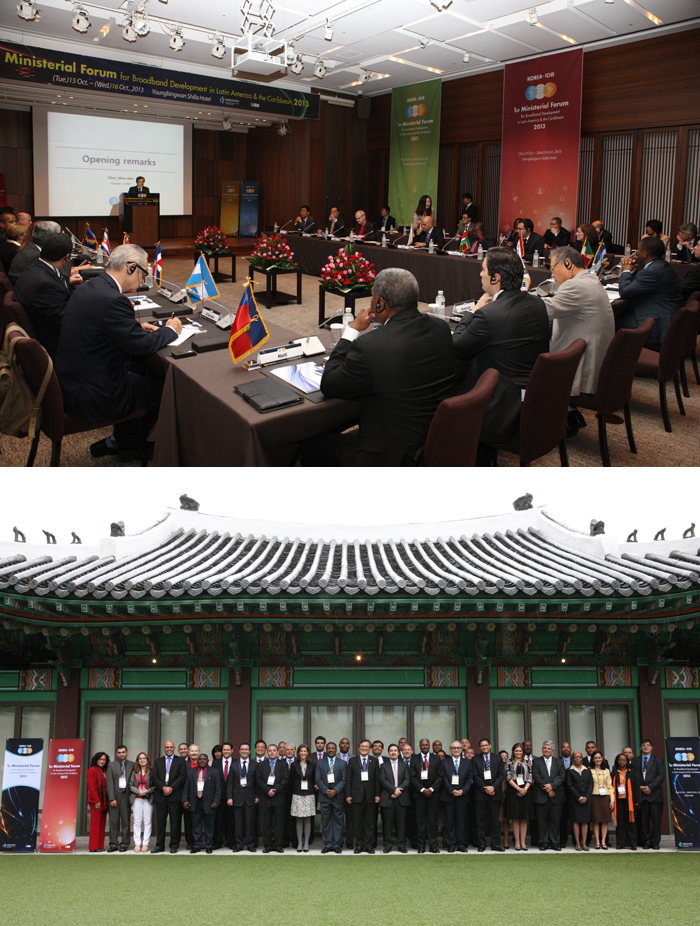 Representatives from 11 Latin American and Caribbean nations participate in the first Ministerial Forum for Broadband Development in Latin America and the Caribbean in Seoul on October 17. (photo courtesy of the Ministry of Science, ICT and Future Planning)
