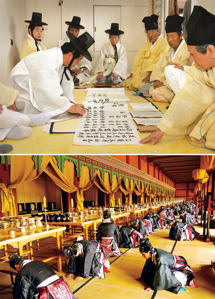 (Top) Rites held at clan family; (bottom) Royal ancestral rites in Jongmyo shrine