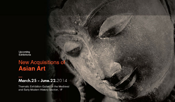 """The """"New Acquisition of Asian Art"""" exhibit starts March 25 and runs until June 22."""
