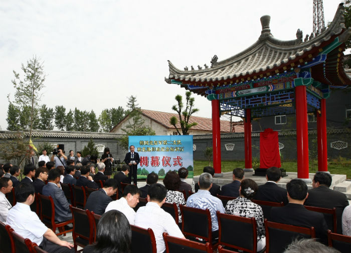 The opening ceremony took place on May 29, unveiling the stone monument built in honor of the Korean Liberation Army in Xian, Shaanxi Province, China. (photo courtesy of the Ministry of Patriots and Veterans Affairs)