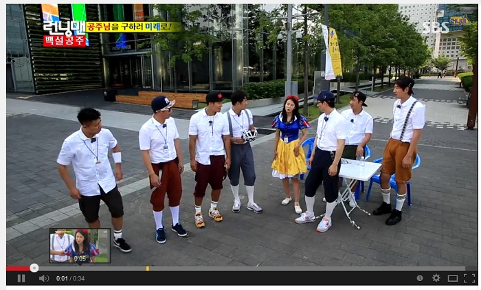 Running Man is a TV show program where the cast is given missions each episode. In this episode (pictured), they are given a mission to help escape the princess.