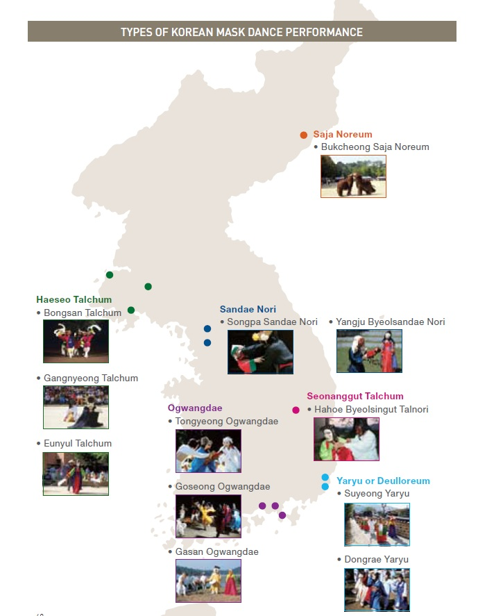 140916_korea_mask_dance_1.jpg