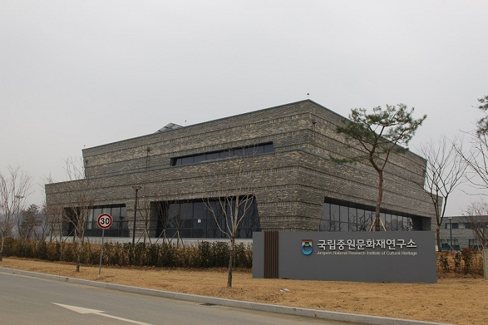 The Jungwon National Research Institute of Cultural Heritage moved to its new location on December 11, seven years after opening. The Jungwon Storage Center of Excavated Artifacts is located inside.