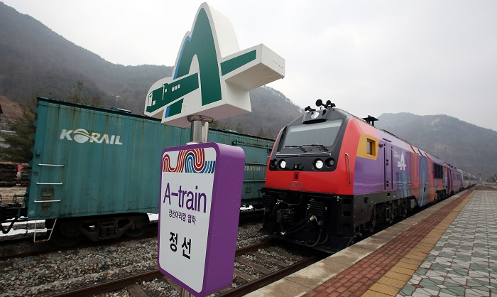 "Rolled out on January 22, the A-Train heads to Jeongseon County in Gangwon-do, home to the song ""Arirang,"" sometimes regarded as an unofficial anthem of Korea."