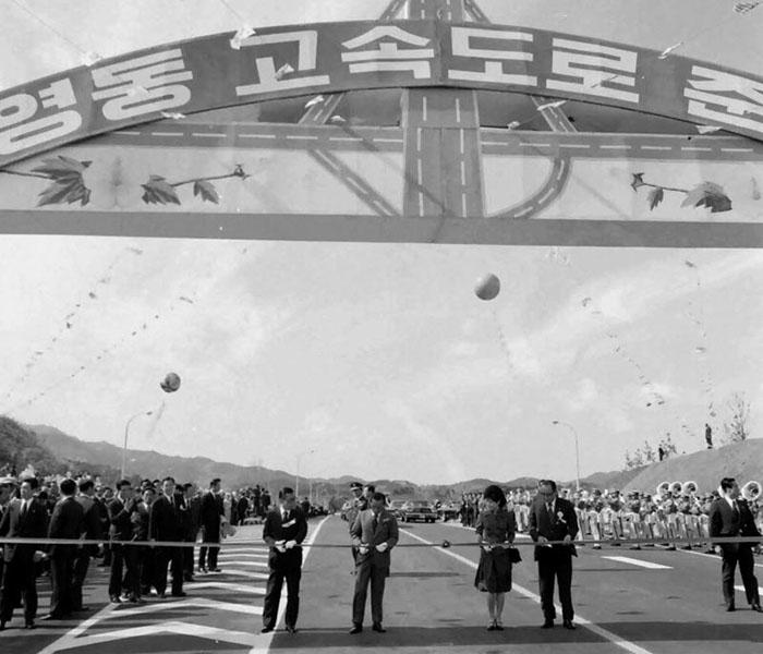 O Milagre Econômico Da Coreia