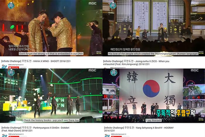 Learning Korean history with 'Infinite Challenge' : Korea net : The