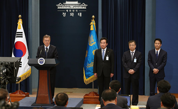 Moon administration names chief of staff, nominates PM : Korea net
