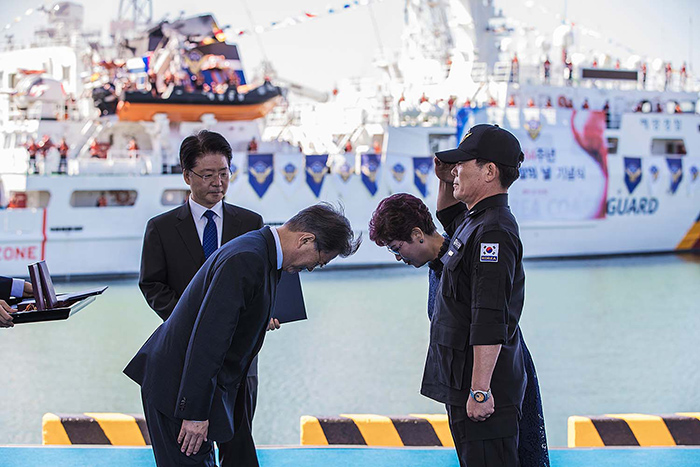 President Moon emphasizes safety, security for coast guard