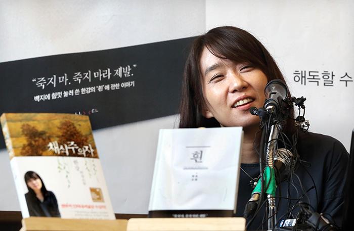 Han Kang nominated again for Man Booker International