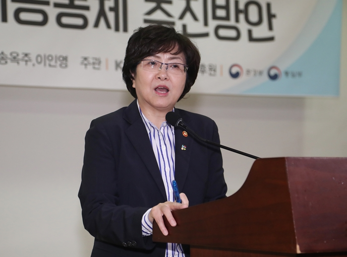 Caption: Minister of Environment Kim Eunkyung speaks at a forum on inter-Korean environmental cooperation, at the National Assembly in Seoul on June 27. (Yonhap)