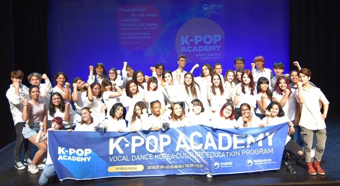 Korean Cultural Centers offer K-pop Academy classes : Korea