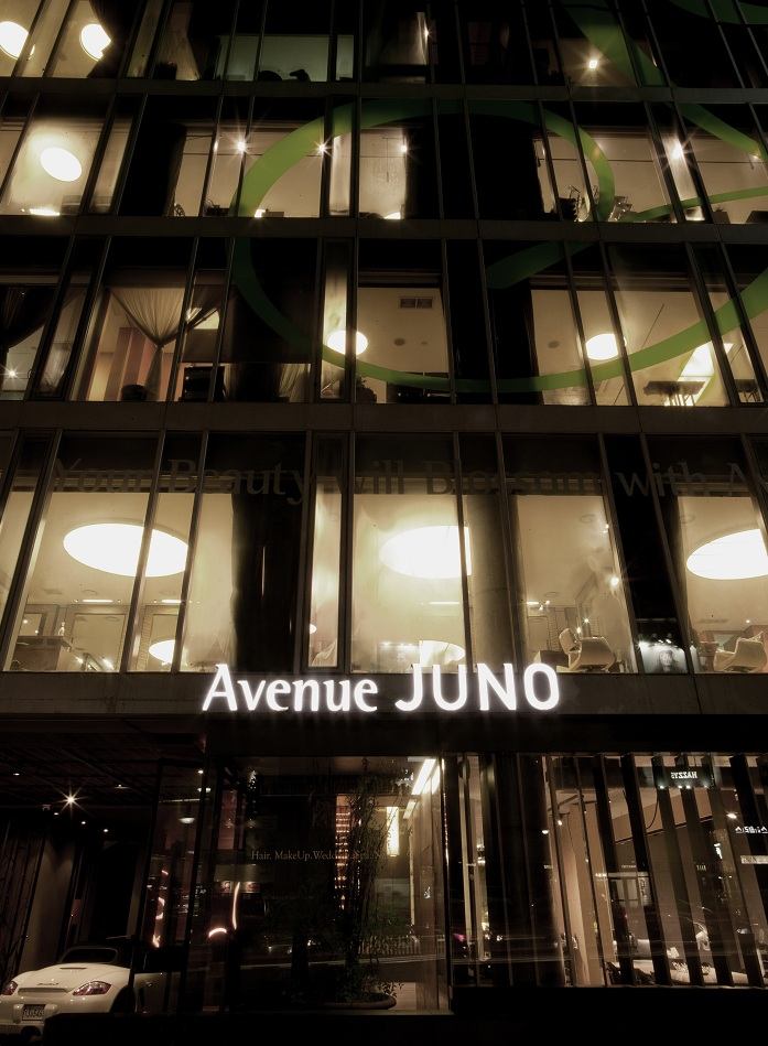 An exterior view of Avenue Juno in Cheongdam-dong (photo courtesy of Juno Hair)