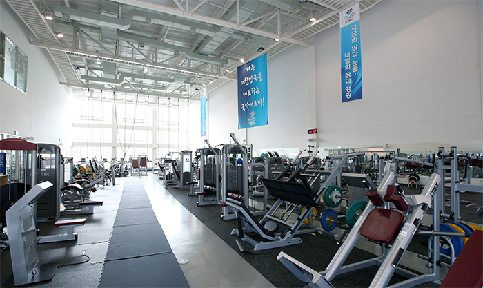 The Jincheon National Training Center is home to a world-class weight training center.