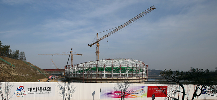 A velodrome is under construction at the Jincheon National Training Center.
