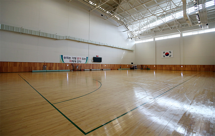 There's a basketball court at the multi-gym, part of the new Jincheon National Training Center.