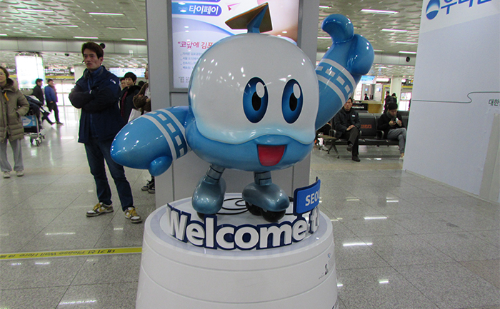 After a long flight, I finally arrived at the Incheon International Airport.