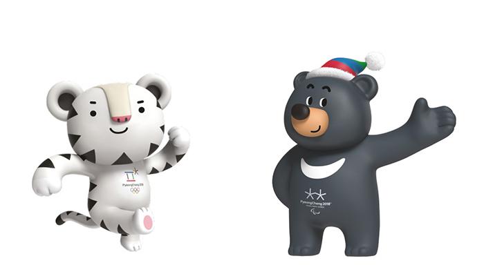 Soohorang & Bandabi, mascottes