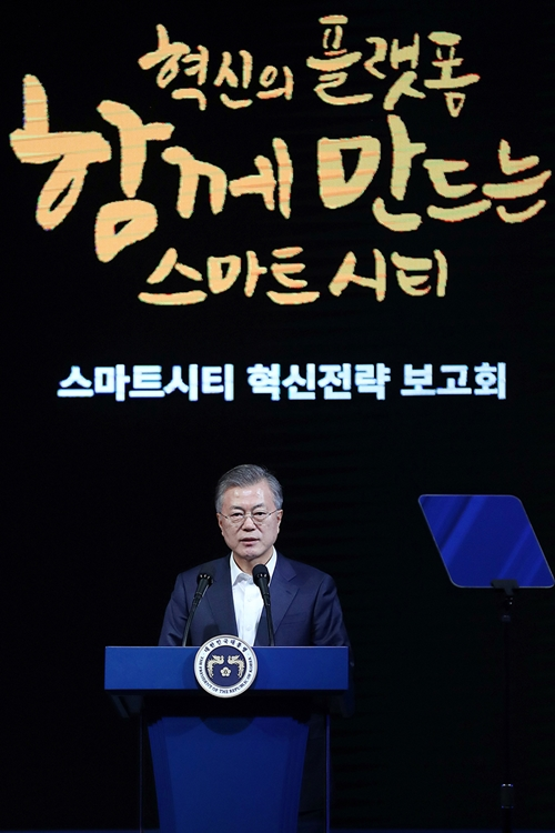 """President Moon Jae-in on Feb. 13 in a speech calls a smart city """"the place where our lives will become safer and more enriched"""" at a presentation for the Busan Smart City Innovative Strategy at BEXCO in the southern port city."""