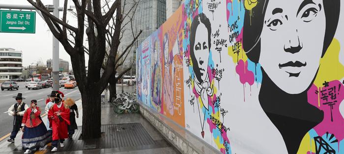 Graffiti artworks honor Korean independence activists