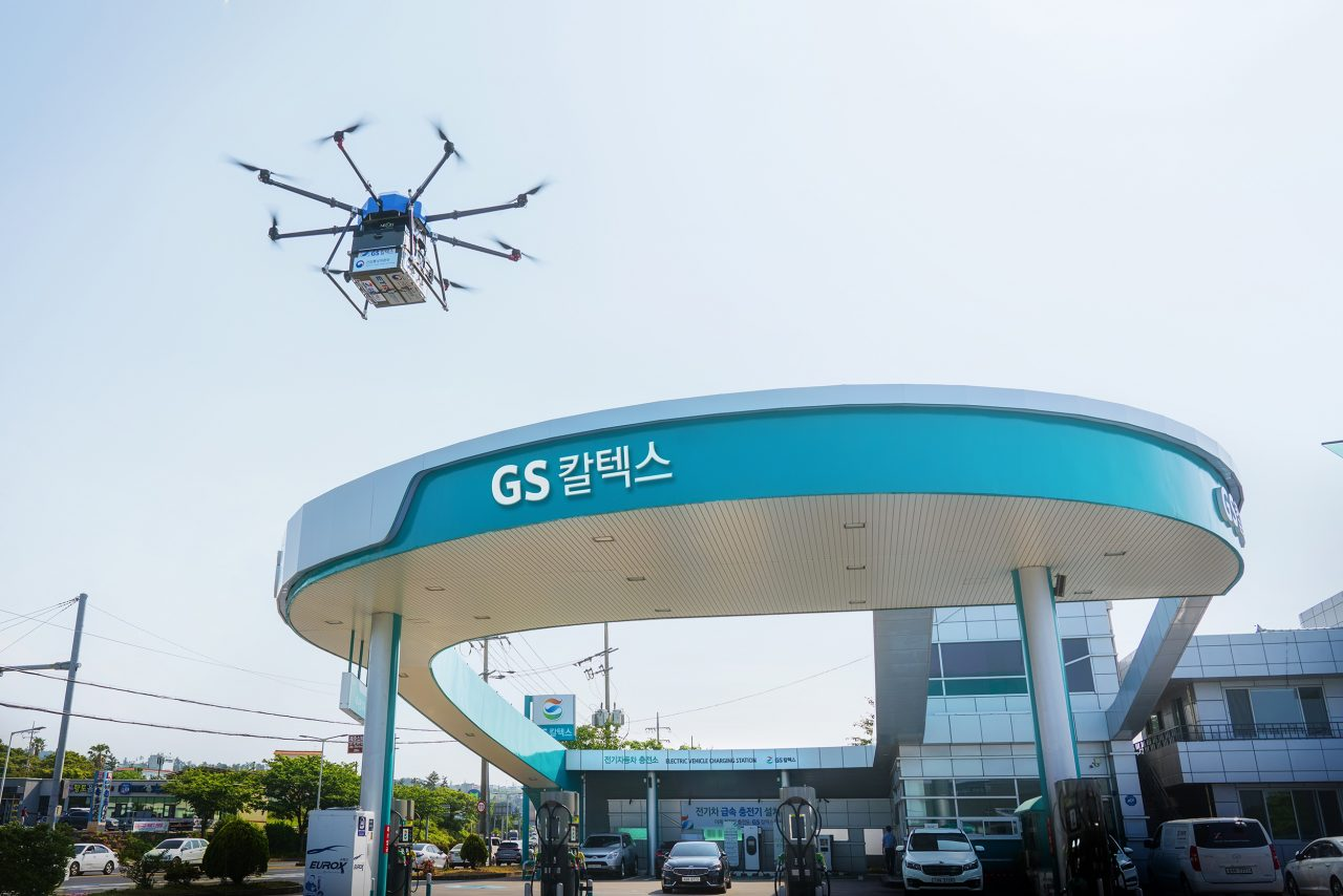 Era Of Drone Based Delivery Service To Open Korea Net The Official Website Of The Republic Of Korea