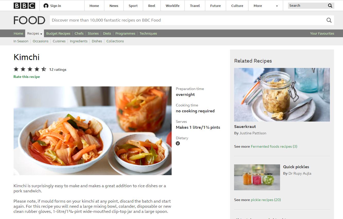 ▲ BBC가 젓갈이 들어가지 않은 채식 김치 요리법을 누리집에 소개했다. BBC 누리집 갈무리