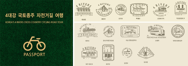 Cyclists who complete various sections on the four river cycling trails receive stamps in a collectible passport