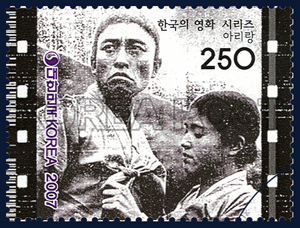 'Arirang' (1926) is directed by Na Un-gyu and funded by Choson Cinema Productions