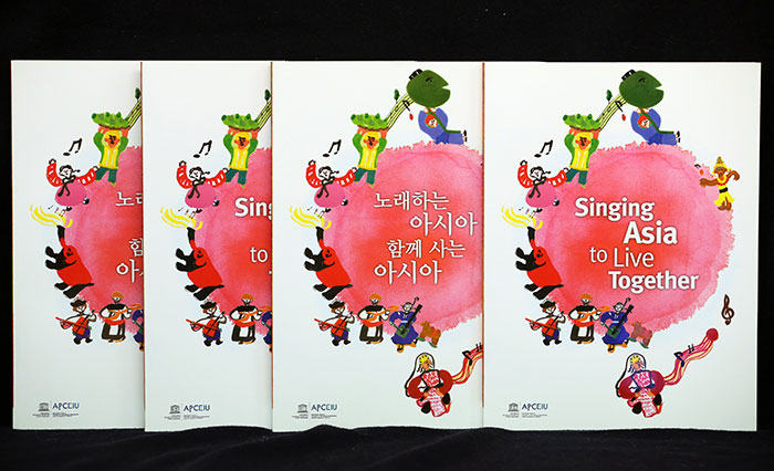 """Singing Asia to Live Together"" introduces children's songs from seven countries across the Asia-Pacific region."