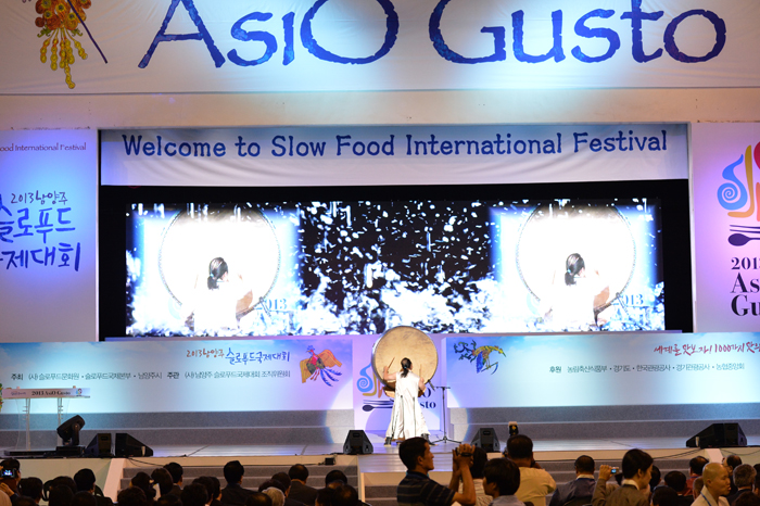 2013 Asio Gusto Asias First Slow Food Festival Koreanet The