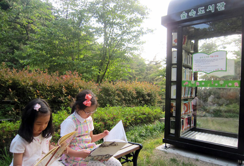 At the Forest Library at the base of Baekyang Mountain in Busan, children read books borrowed free of charge. The Forest Library is stocked with over 300 books of various genres (photo courtesy of Sasang County).