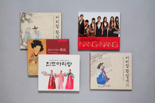 Music CDs containing different versions of Arirang (photo: Yonhap News)