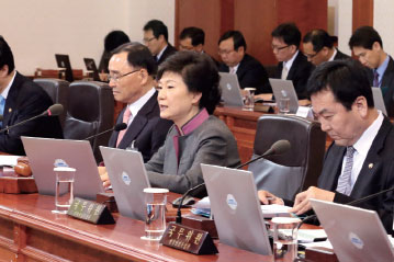 Cabinet meeting presided over by President Park Geun-hye