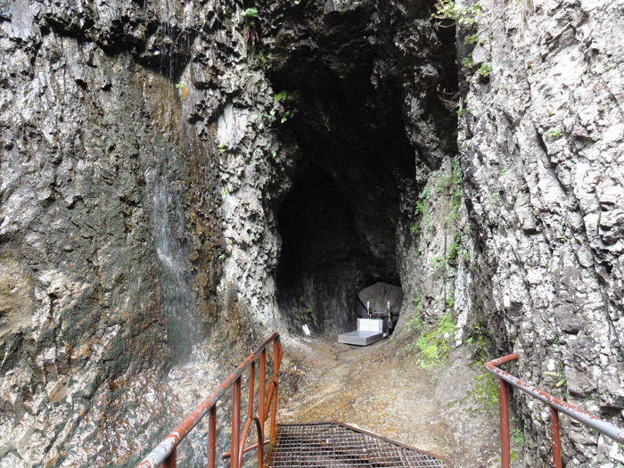 Juwang Cave of is one of the most well-known caves at Juwangsan Mountain. (photo courtesy of Cheongsong-gun County)
