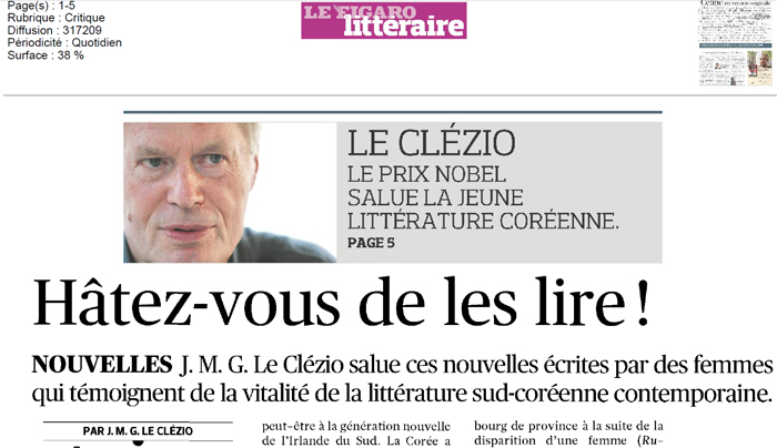 Jean Marie Gustave Le Clezio's book review is published in the French newspaper Le Figaro on May 15.