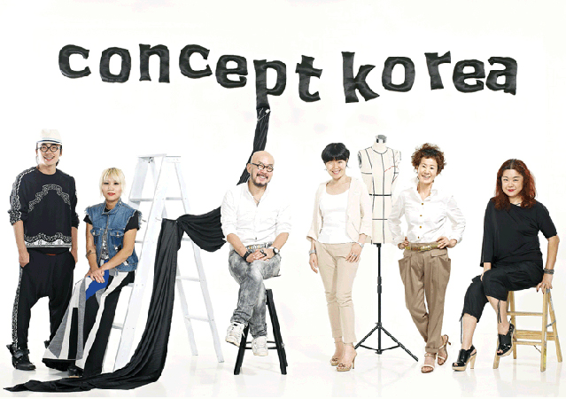 The 5th Concept Korea took place in New York in Febrary 2012. All participant designers brought home at least one business contract