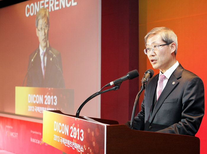 "At the DICON conference on November 20, Vice Minister Cho Hyun-jae said he hoped that this conference would become ""a venue at which we will see innovation and the vision for the next generation."" (photo courtesy of the KOCCA)"
